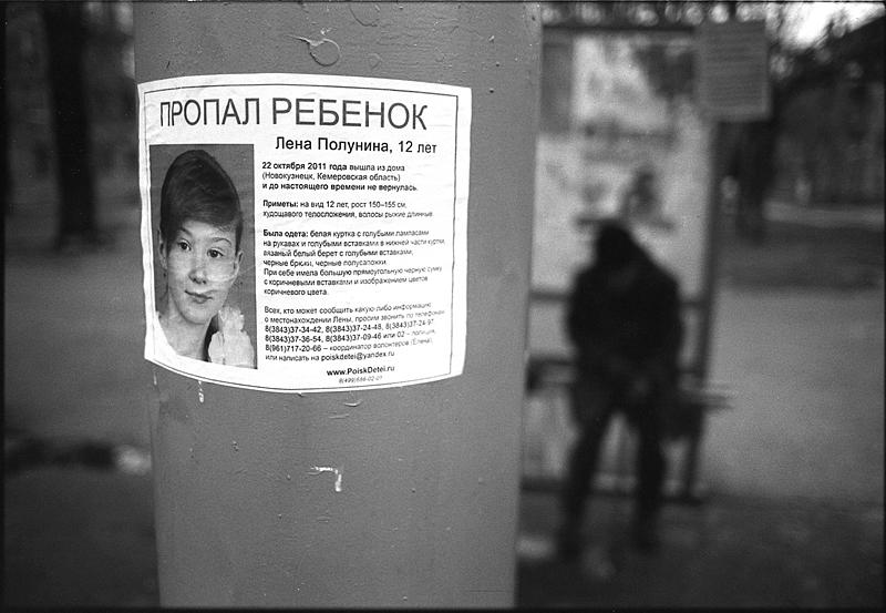 Фотоистория Александра Бендюкова. Новокузнецк. Чб фото (63)