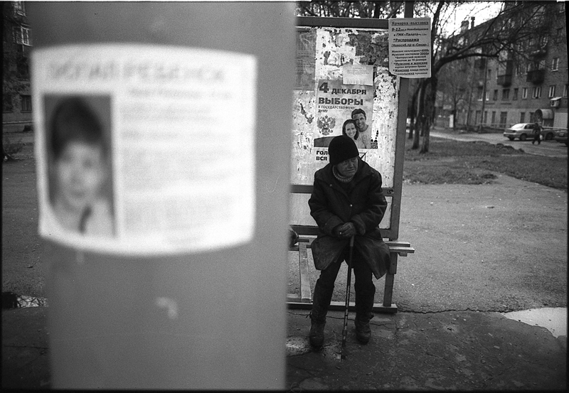 Фотоистория Александра Бендюкова. Новокузнецк. Чб фото (62)