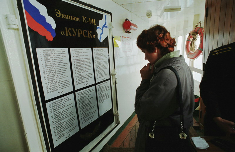 Курск. Похороны. Фотоистория (10)