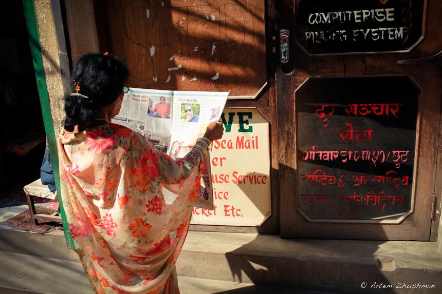 Катманду. Фото Артёма Жушмана (25)