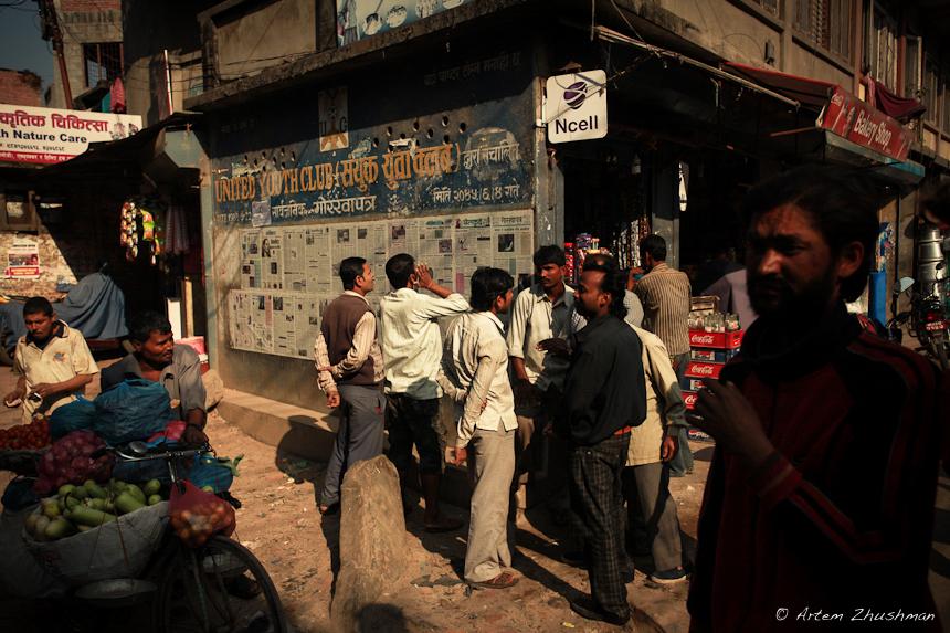 Катманду. Фото Артёма Жушмана (11)