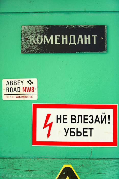 Фотограф Александр Сафронов, Алматы (27)