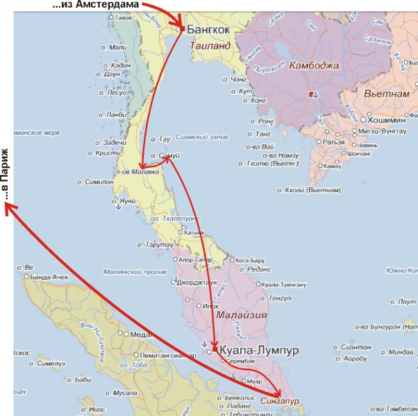 Карта путешествия Амстердам-Бангкок-Сингапур
