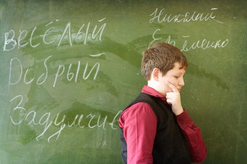 Школьная фотосессия