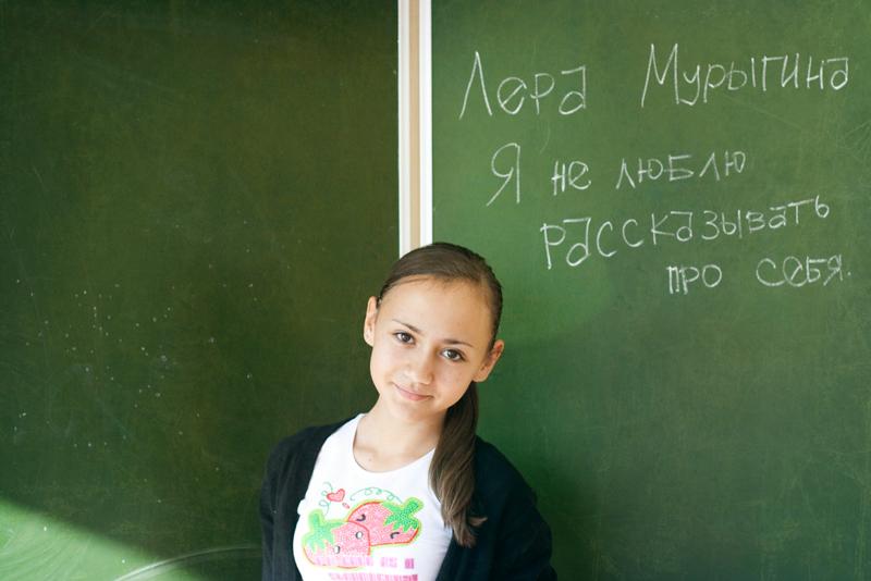 Лера Мурыгина