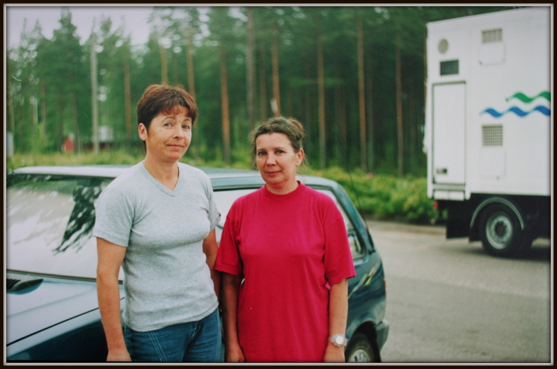 Автостоп Людмила Ханыкова