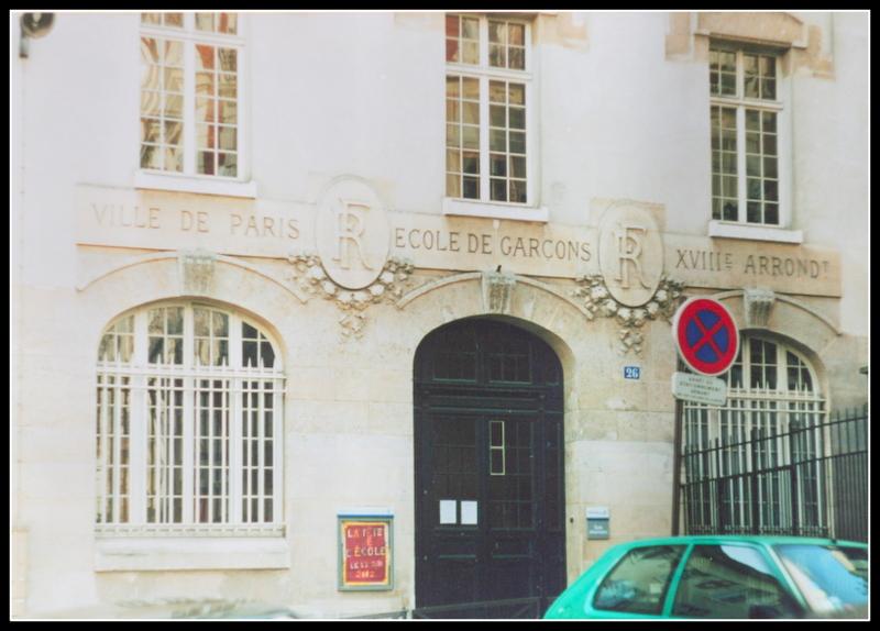 фото на пленку Париж (26)