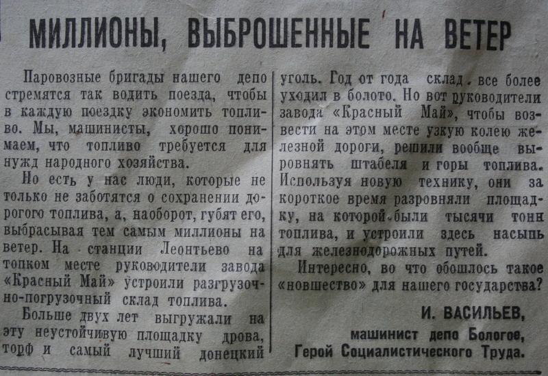 Старые газеты (5)