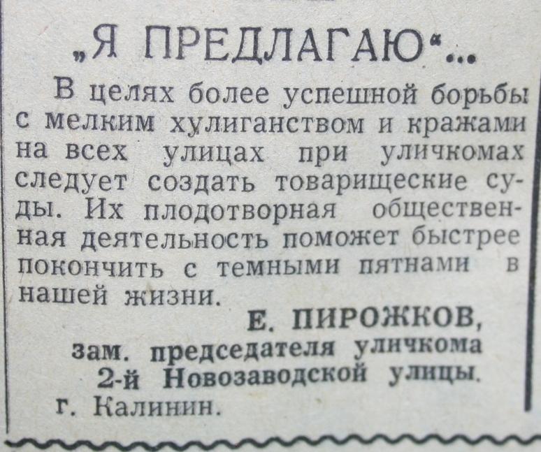 Старые газеты (8)