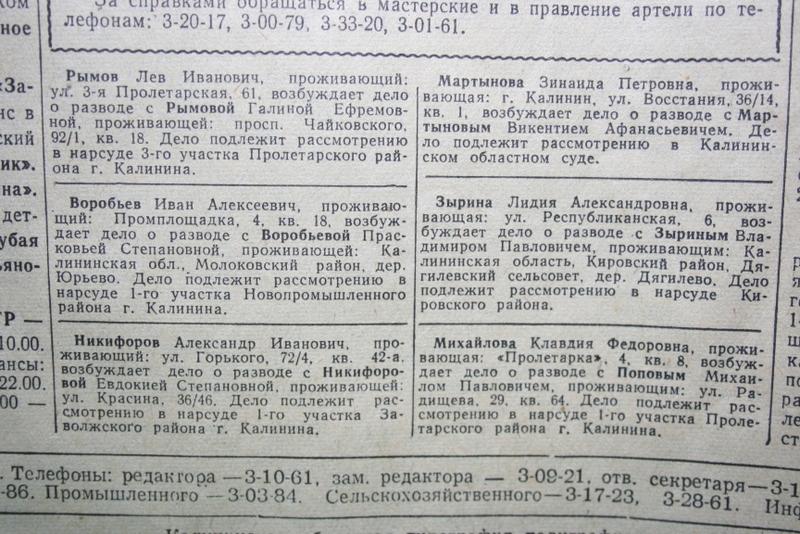 Старые газеты (2)
