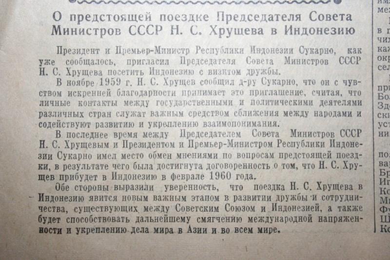 Старые газеты (1)