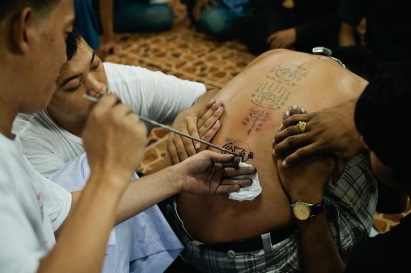 Нанесение Сак Янта в Таиланде