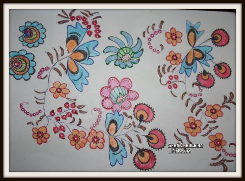Рисунки Анны Синицыной (24)