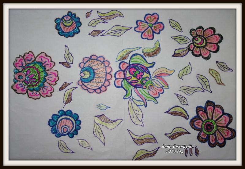 Рисунки Анны Синицыной (22)