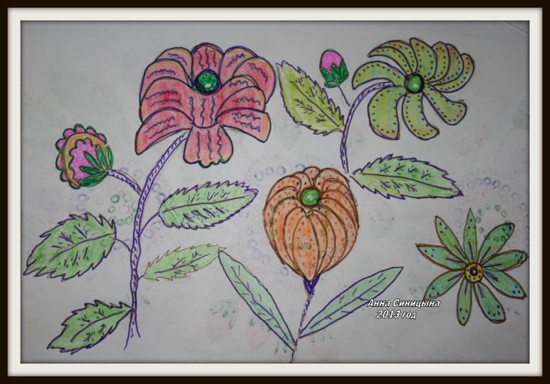 Рисунки Анны Синицыной (21)