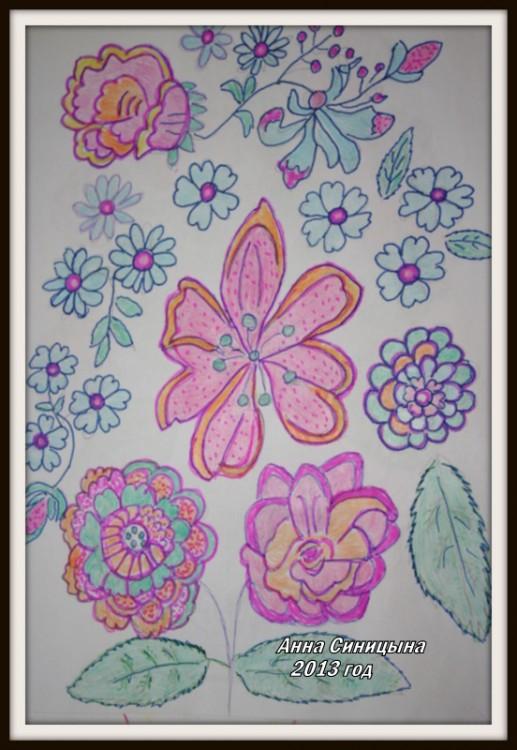 Рисунки Анны Синицыной (18)