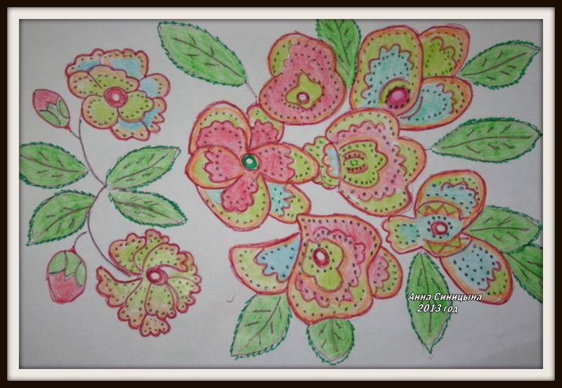 Рисунки Анны Синицыной (14)