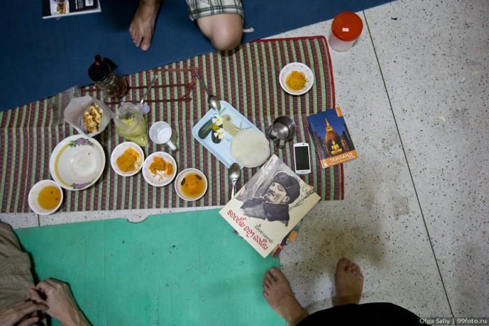 Книга Ленин на лаосском