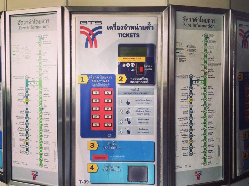 Наземное метро БТС в Бангкоке