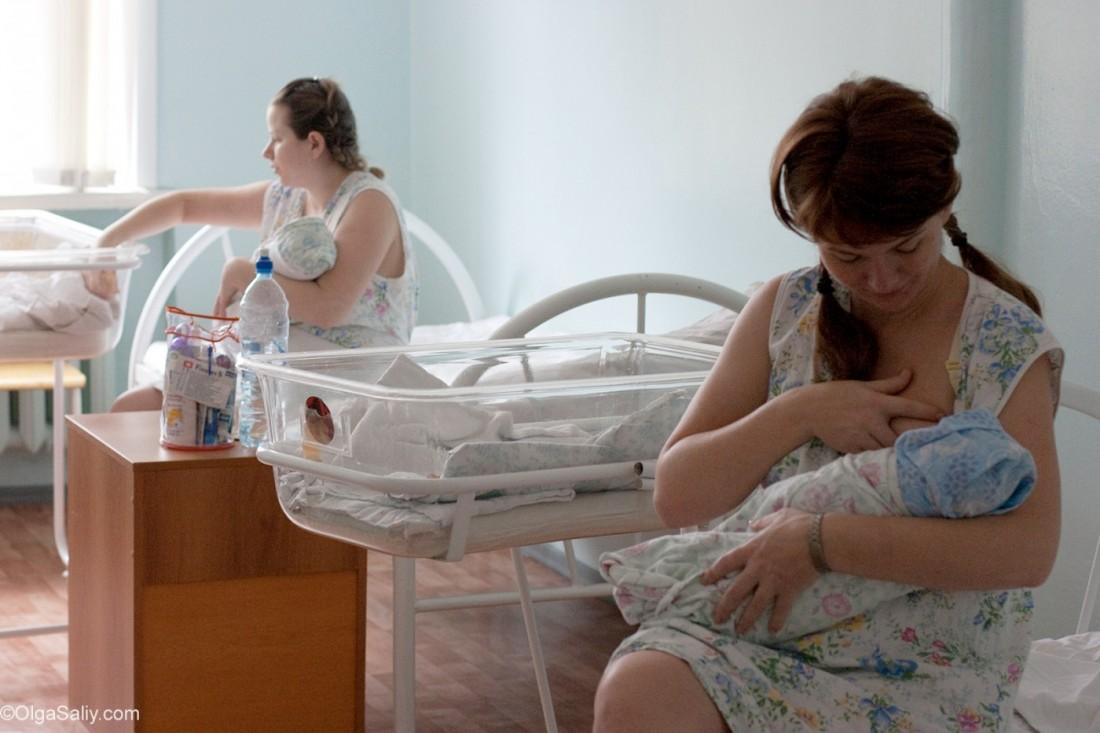 Областной перинатальный центр, Омская областная