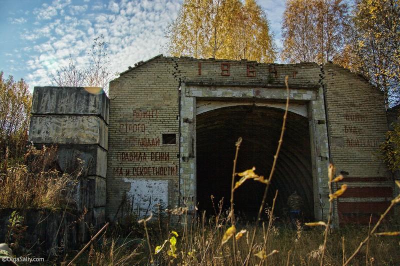 Заброшенный бункер в Итатке