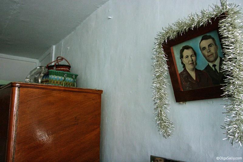 В доме бабушки, Итатка