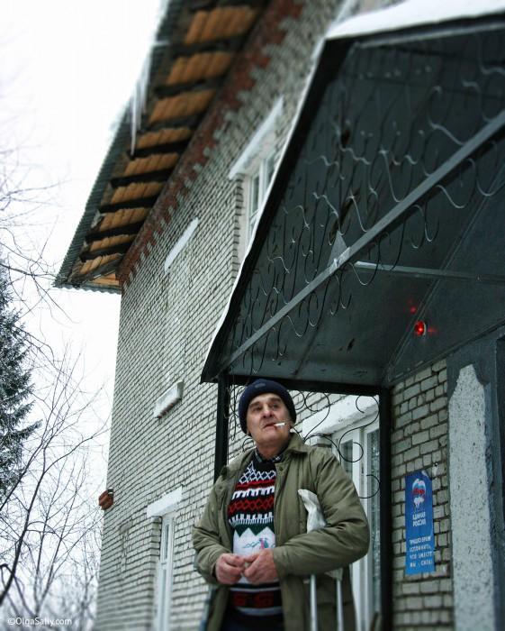 Дом милосердия в Томск-43 Итатке
