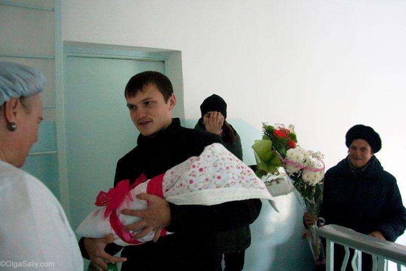 Папа забирает ребёнка из роддома