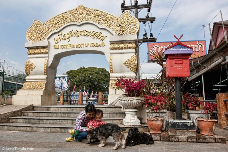 Самая северная точка Таиланда - граница с Бирмой