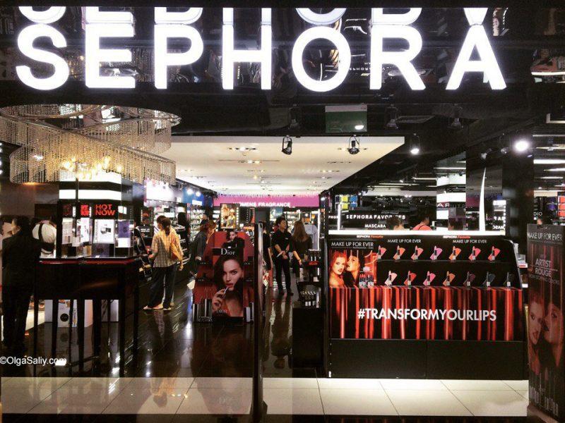Магазины косметики в Таиланде