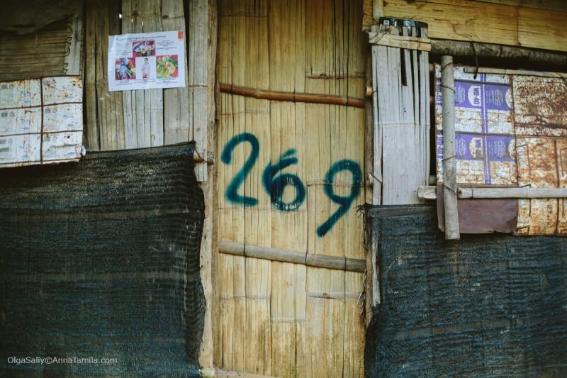 Дверь с номером