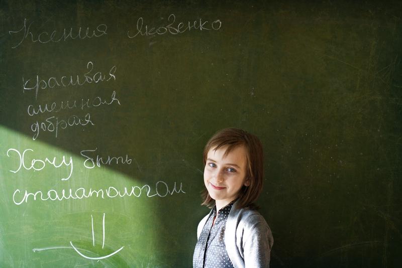 Ксения Яковенко, бердск