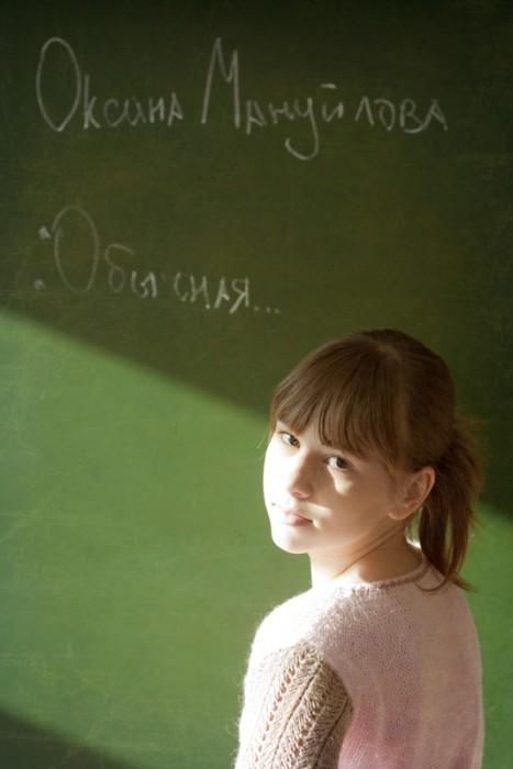 Оксана Мануйлова