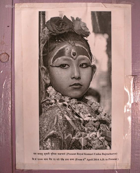 В гостях у Кумари в Непале (8)