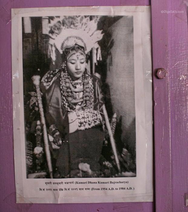 Самая взрослая Кумари в Непале