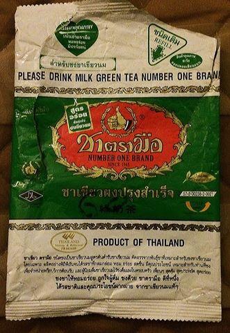 Зеленый чай из Таиланда