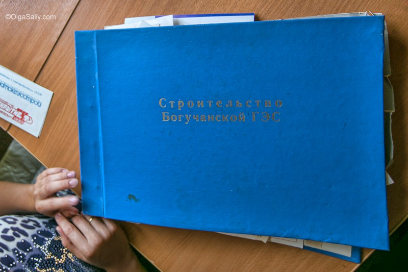 Фотоальбом КОдинска
