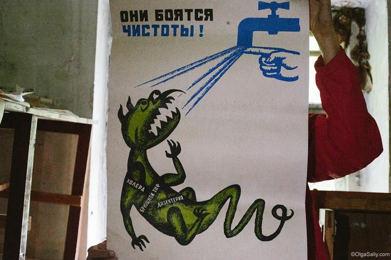 Старый плакат про микробов