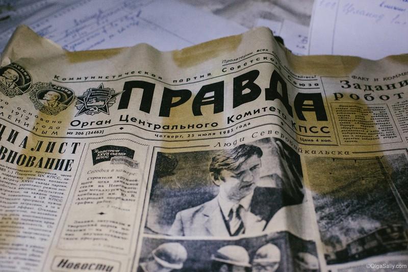 Старая газета Правда Новосибирск
