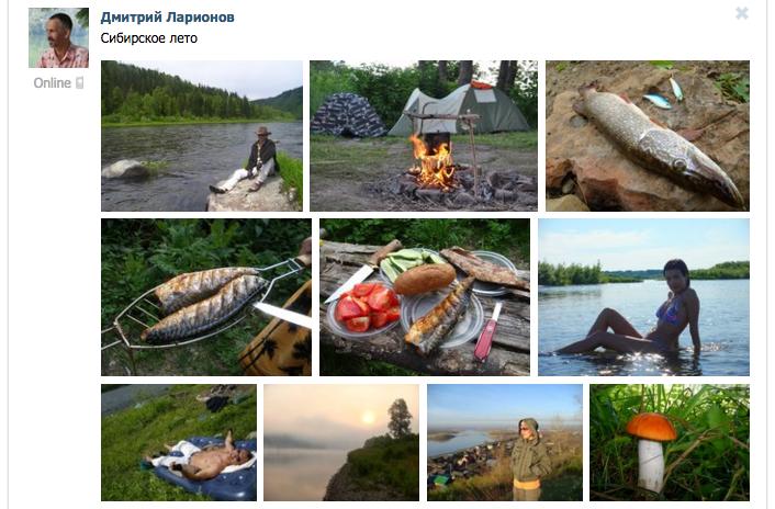 Путешествия по России. Дауншифтеры