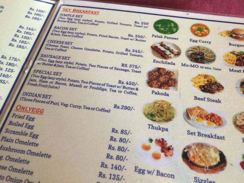 Завтраки в Покхаре, меню
