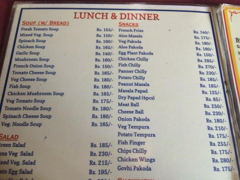 Меню и еда в Непале