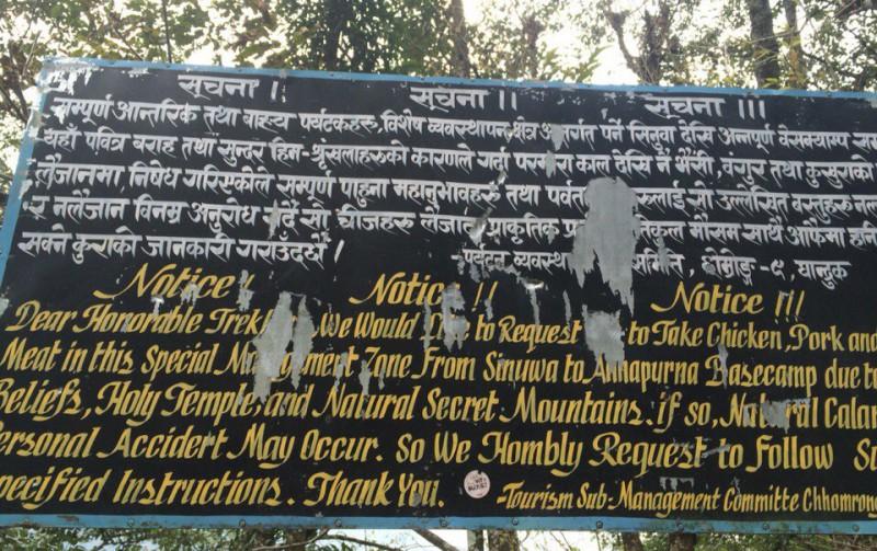 Почему нельзя есть мясо выше 2 тысяч в горах Непала