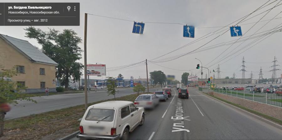 Сдача города в ГАИ Новосибирск, перекресток Богдана Хмельницкого Объединения