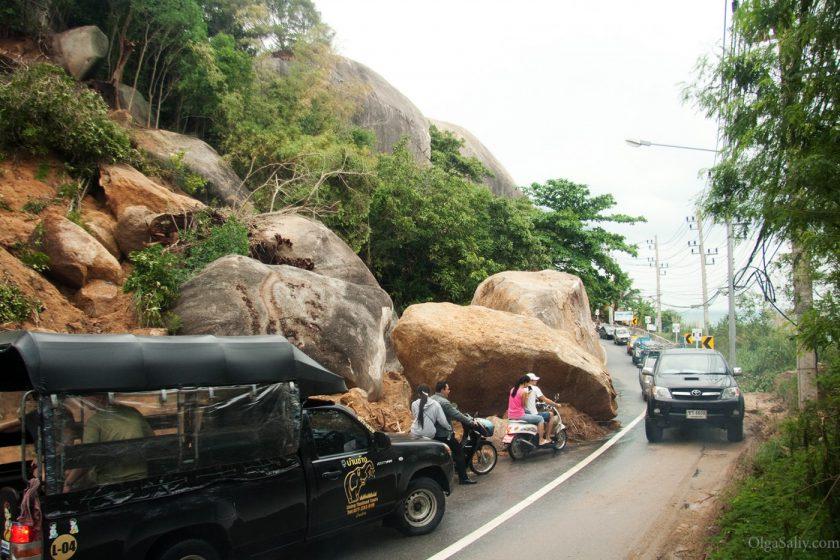 Обрушение скалы на Самуи, Ламаи