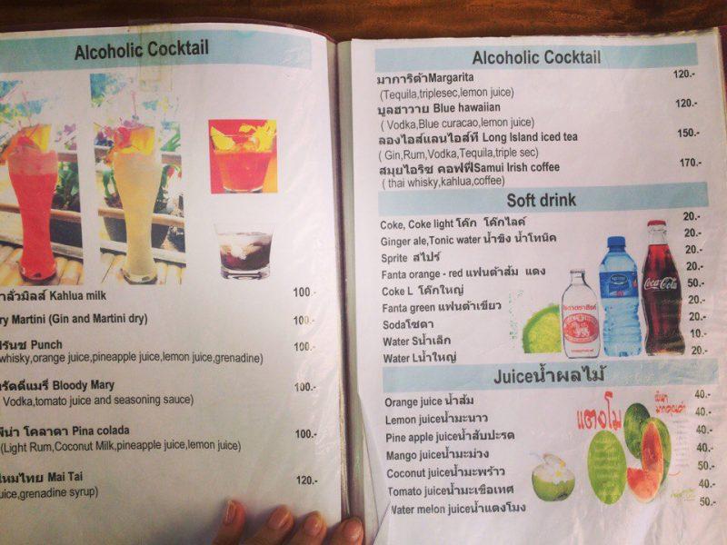 Напитки в кафе Jano Таиланд
