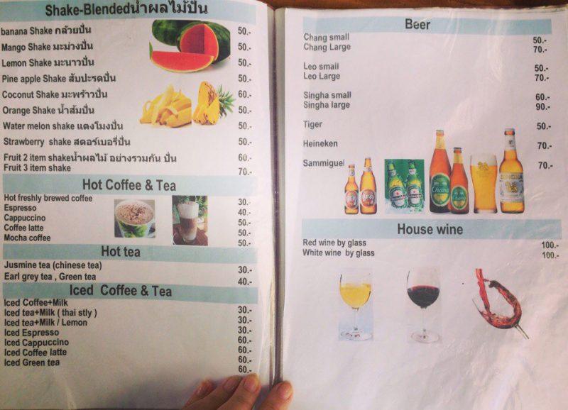 кафе Jano на Маенаме