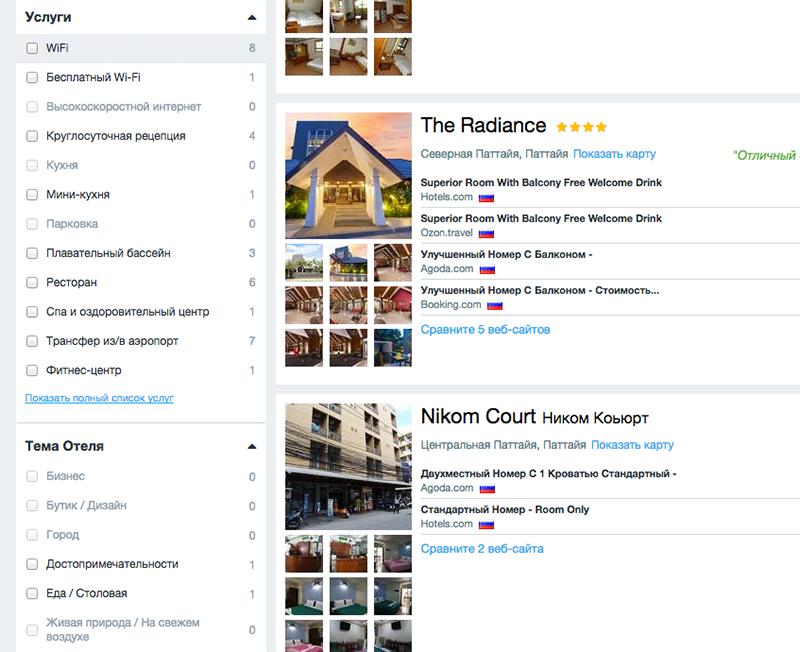 Найти лучший отель по отзывам