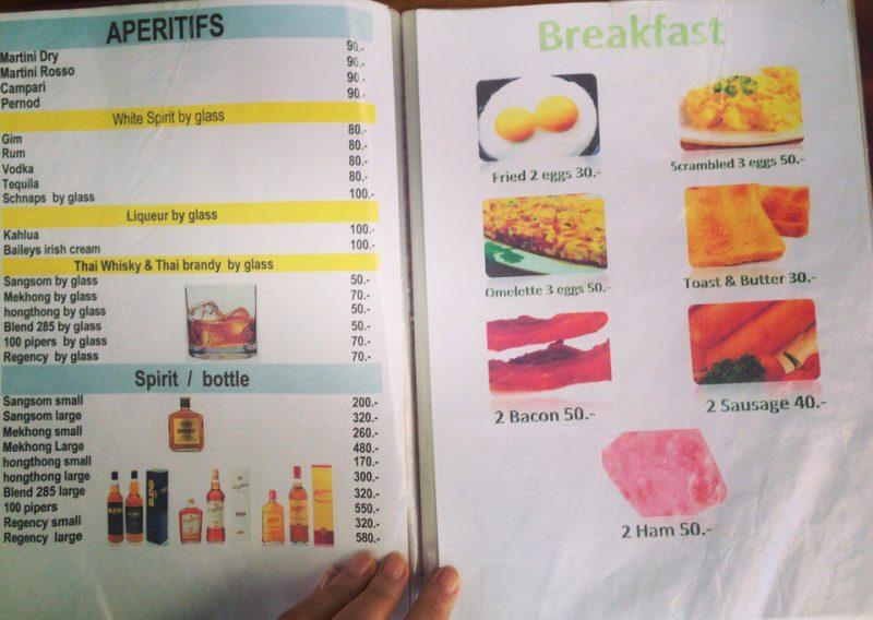 Завтраки в кафе Jano на Маенаме
