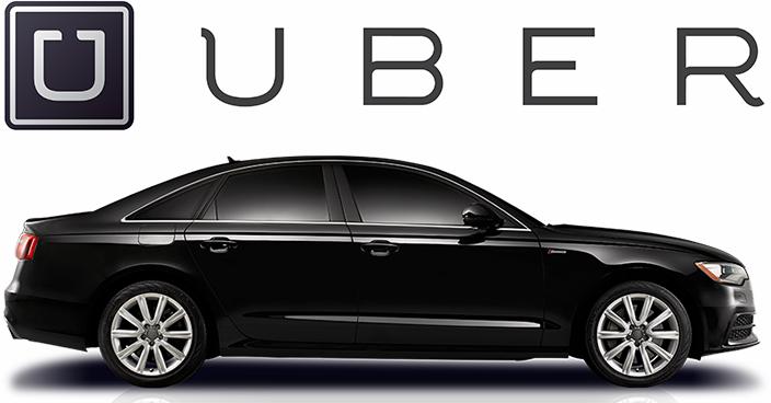 uber промокод как получить бонус
